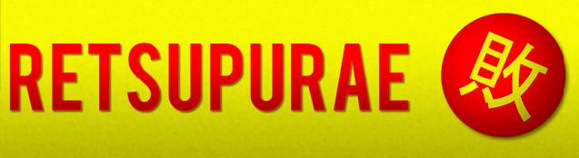 Retsupurae%3A+YouTubes+Gamer+Critics