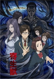 Parasyte is one of many anime that is premiering this year.