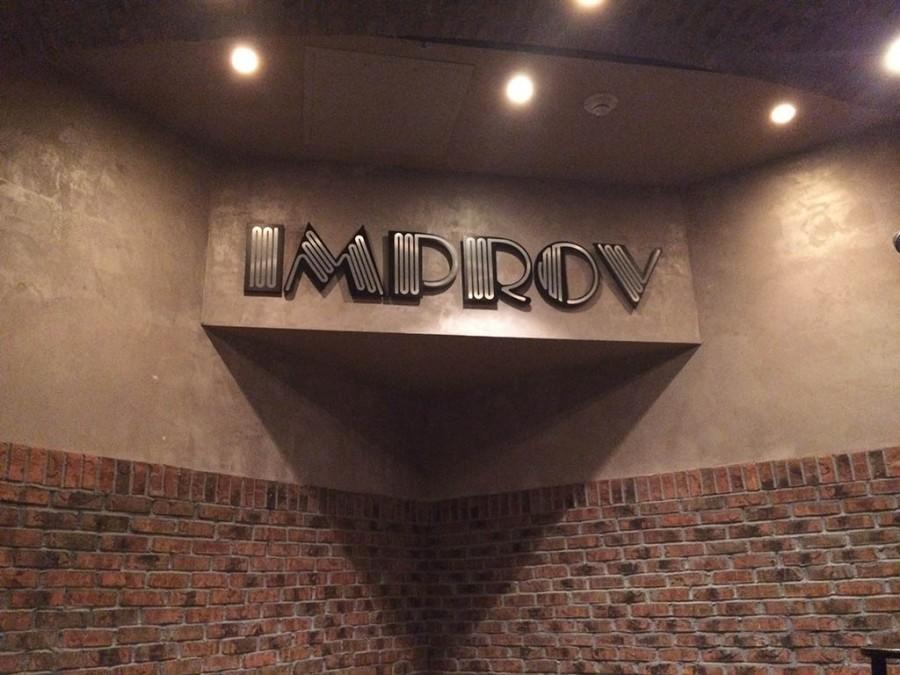 At the Improv