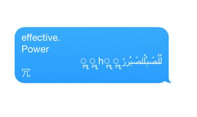 Strange Text Message Crashes iPhones
