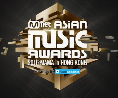 2016 Mnet Asian Music Awards